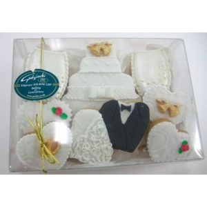 Wedding Celebration Gift Box